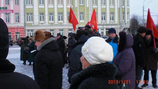 Митинг, посвящённый Дню памяти В.И. Ленина в Вологде