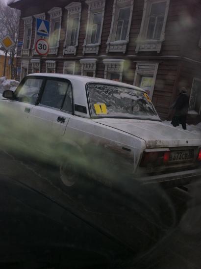 За рулем глухой водитель!