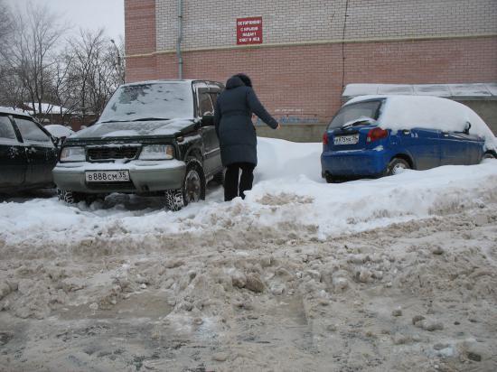 Соседка пробирается к своей машинке