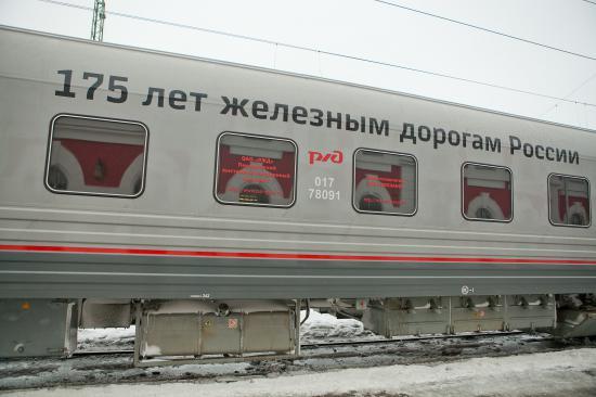 В Вологду приехал выставочный поезд