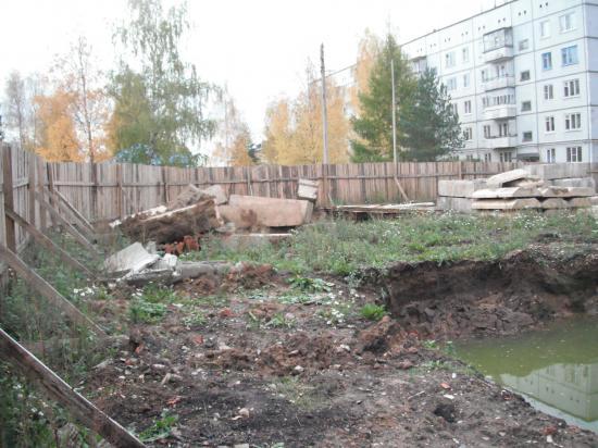строительство нового дома было действительно начато