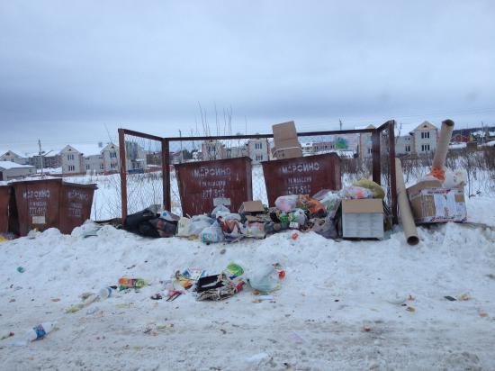 после вывоза мусора 13.02.13