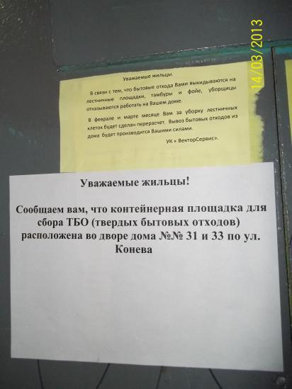 Для тех, кто плохо воспринял информацию на желтом фоне, объявление продублировано на белом фоне.