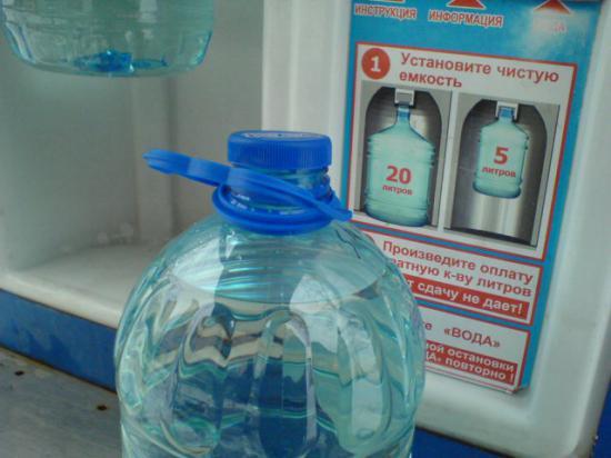 Уровень воды в 5л. в набранной канистре, соответствующий оплате за пять полных литров - 15руб.