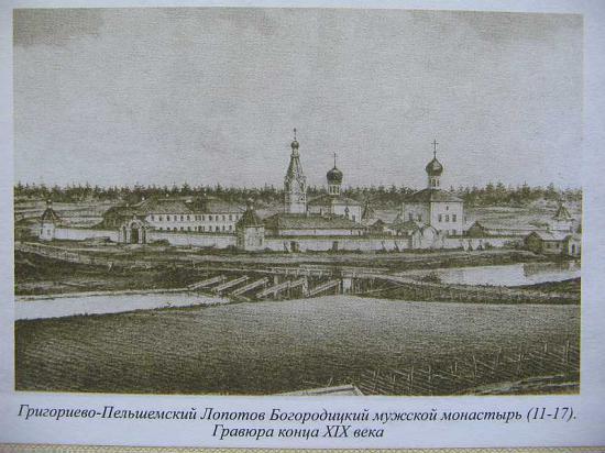 Гравюра монастырь