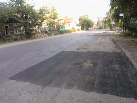 Ямочный ремонт на ул. Воровского