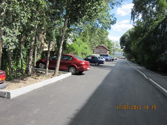 Расширенная парковка