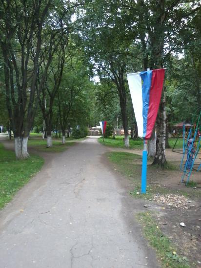 Чьи флаги в парке Ветеранов?