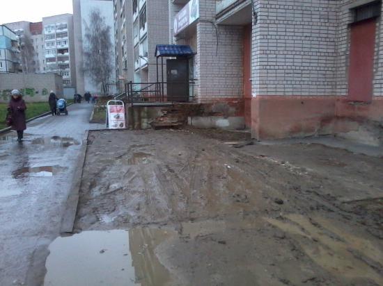 И тротуар весь в грязи.