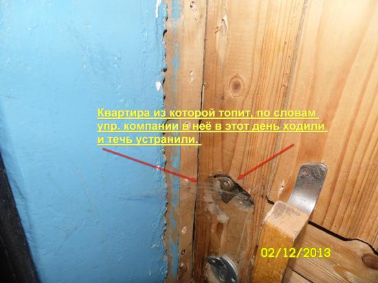 Декабрь 2013 г. Вологда, ул. Элеваторная, дом № 47.