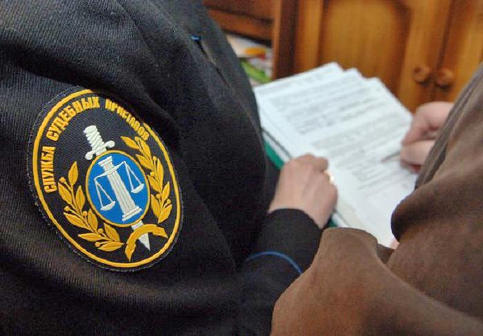 Пристава будут судить за прощение долгов в Череповецком районе