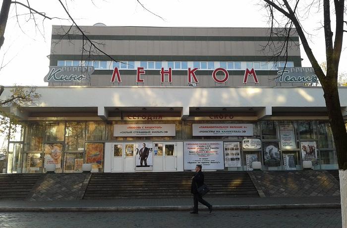 Кинотеатр «Ленком» в Вологде хотят модернизировать