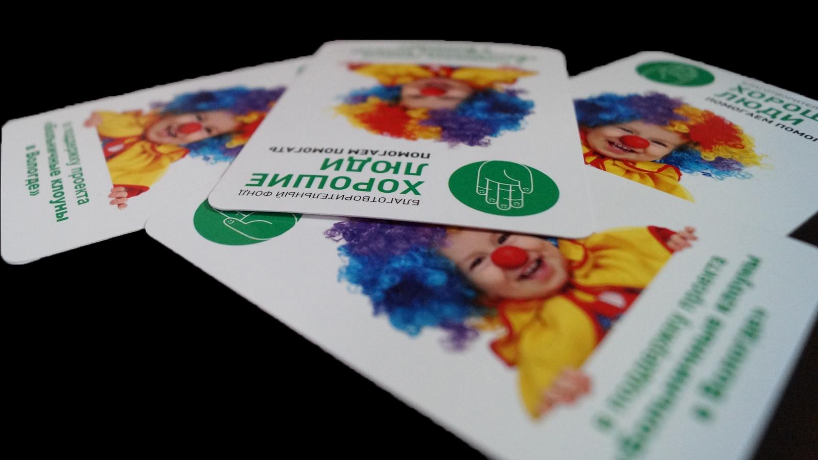 Календари «Хороших людей» продаются в Вологде