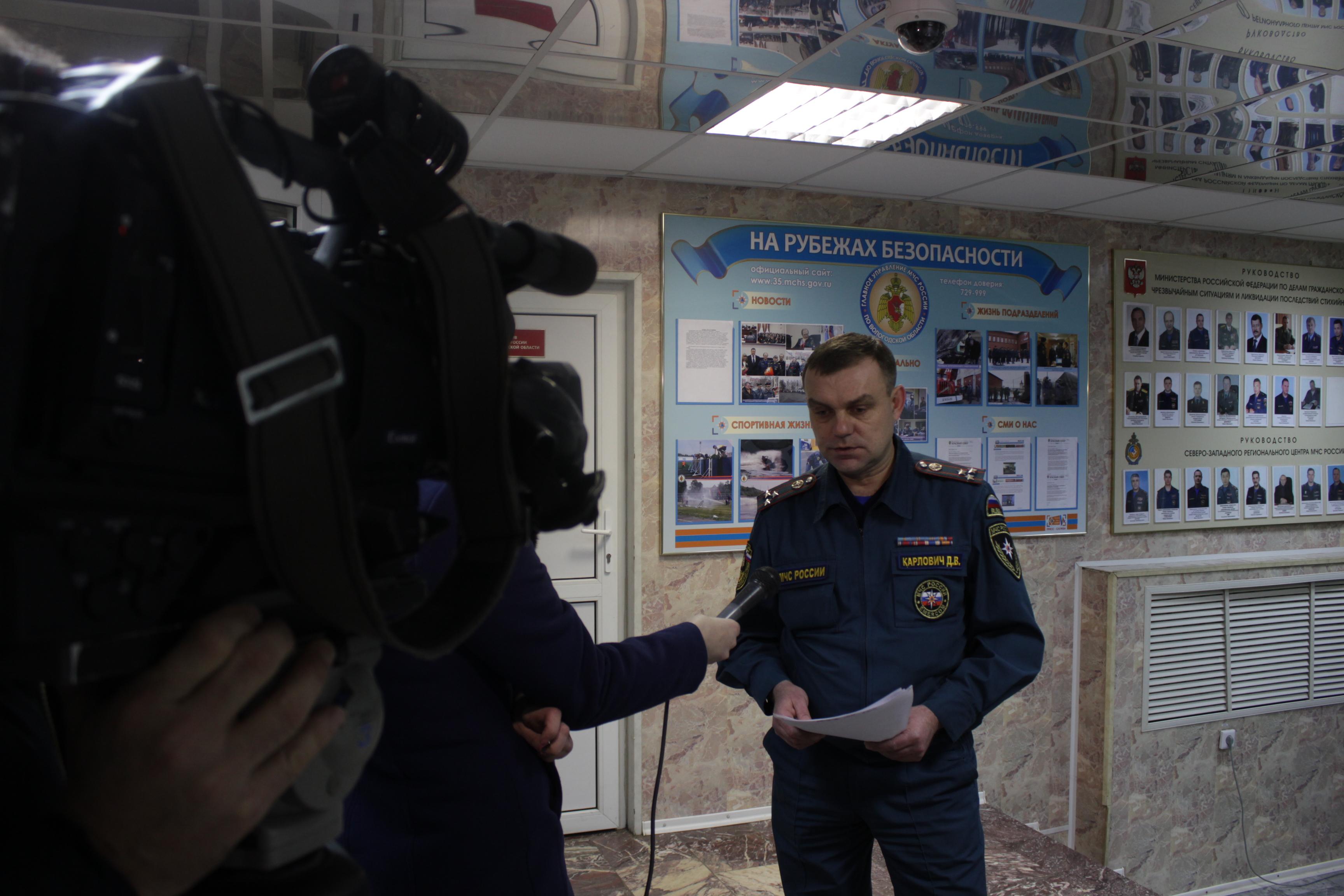 С места пожара  под Вологдой, где погибла семья, изъята проволока на экспертизу