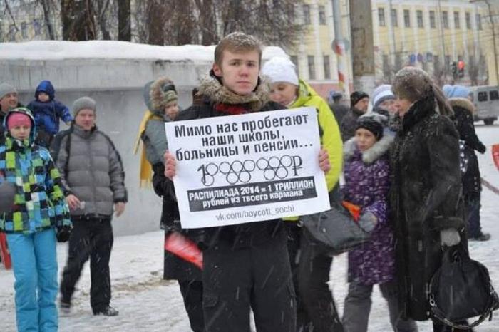 В России разворовали треть потраченных на Олимпиаду в Сочи денег