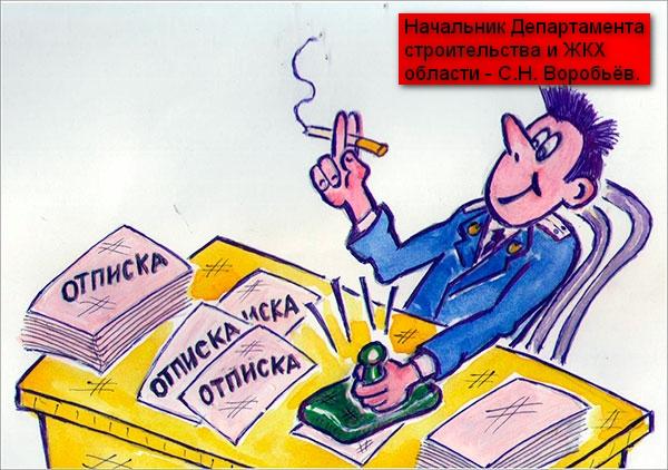 Вологда, Элеваторная 47