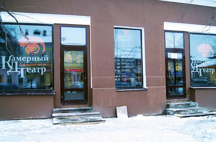 Вологодские учреждения культуры получат больше миллиона рублей