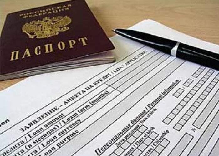 В Череповце женщина взяла в кредит 450 тысяч рублей по поддельному паспорту