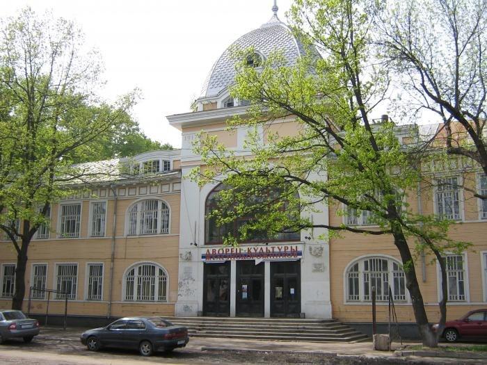 В Вологде в ДКЖ и в Центре искусств начнутся ремонты