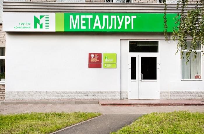 В многомиллионном хищении денег подозревают управляющую компанию в Череповце