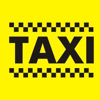 Вызов такси 050 все-таки бесплатный.