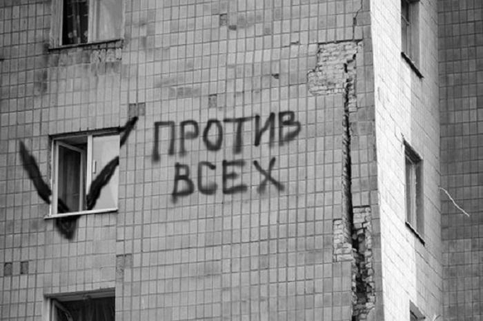 Госдума поддержала законопроект о возвращении графы «Против всех»