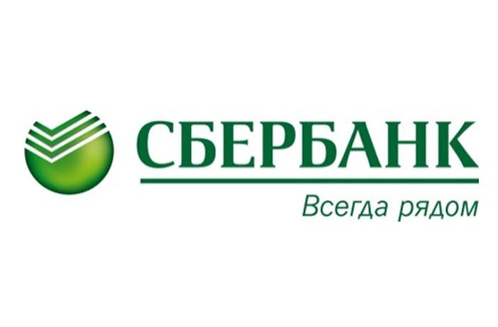 Сбербанк выступил партнером Всероссийской олимпиады для школьников по финансовому рынку