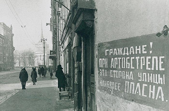 В Вологодской области записывают «Голоса блокады»