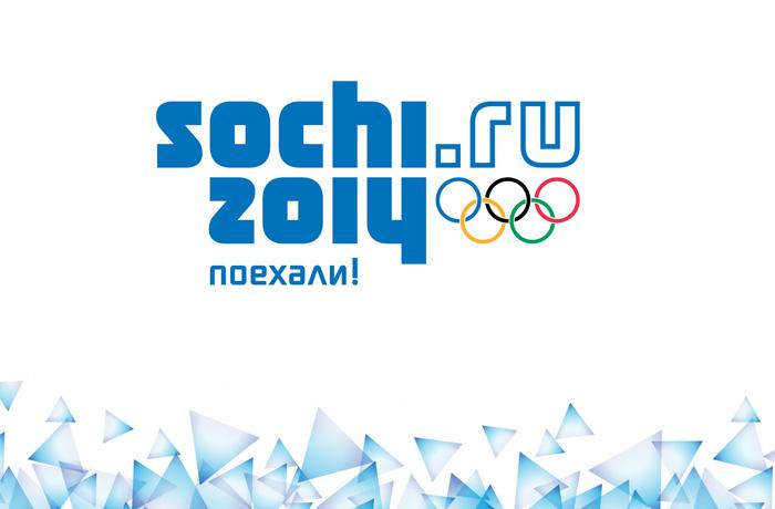 Двое вологодских спортсменов выступят на Олимпиаде в Сочи