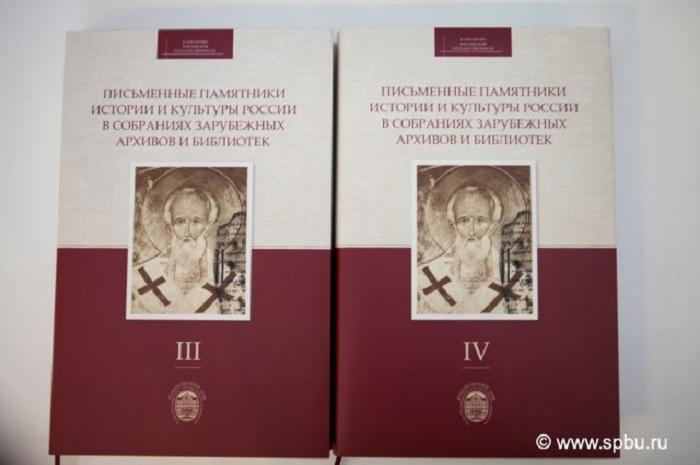 В Вологодскую область передали уникальное издание по истории Русского Севера