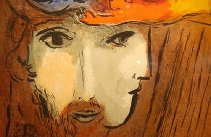 В Череповце откроется выставка Марка Шагала