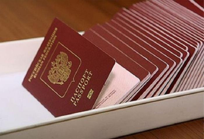Вологжане могут получить загранпаспорт, не стоя в очереди