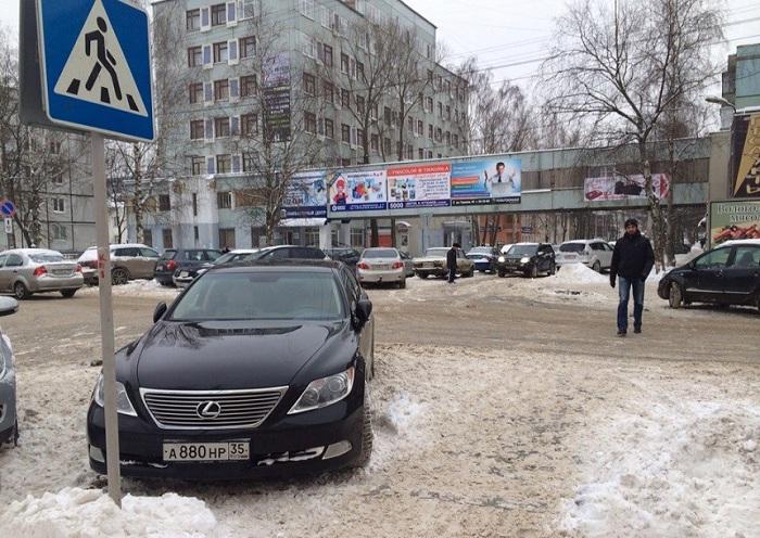 Платные парковки появятся в Вологде в сентябре 2014 года