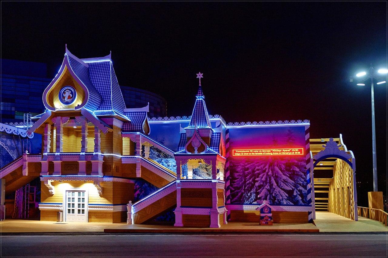 В Сочи открылась резиденция Деда Мороза