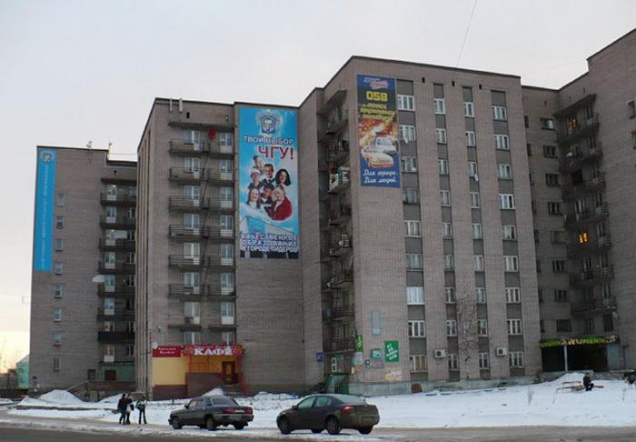 Крысы заполонили одно из студенческих общежитий Череповца