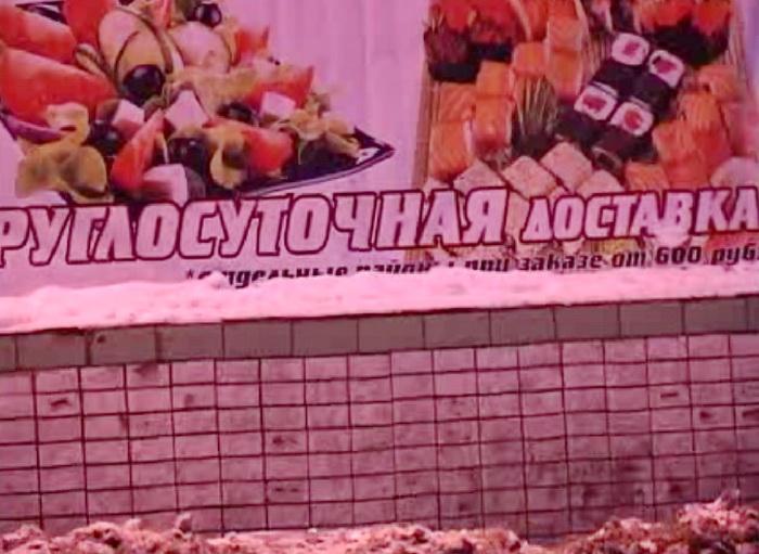 В Вологде вооруженные мужчины отобрали у курьера пиццу и пиво