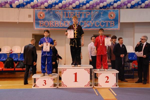Чемпионат и первенство СЗФО по спортивному и традиционному ушу в Череповце