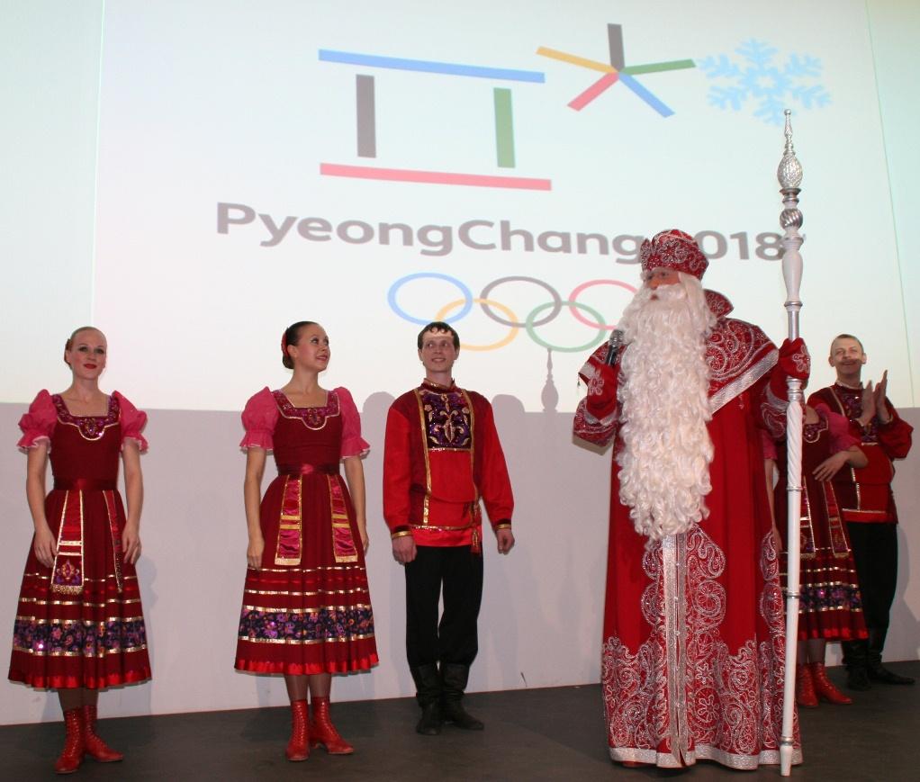 Дед Мороз учит корейский