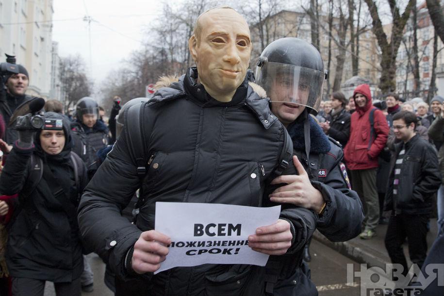 """Фигурантов """"Болотного дела"""" приговорили к реальным срокам"""