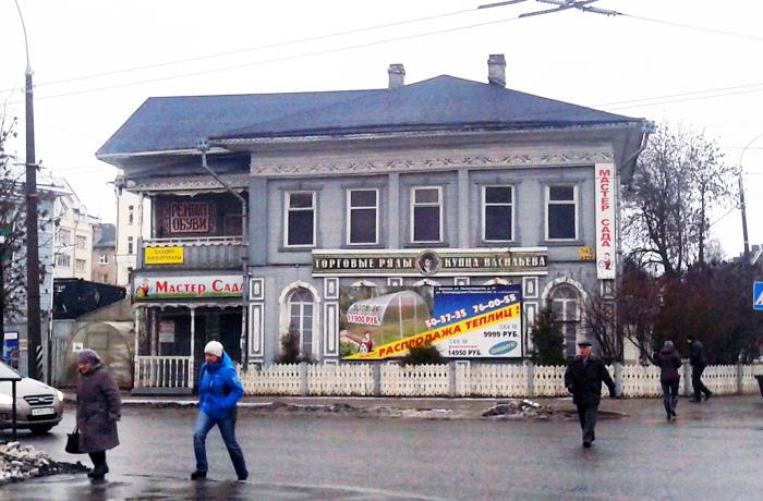 В центре Вологды горел исторический дом