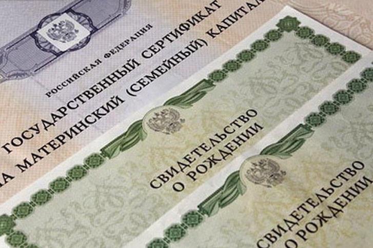 В Череповце многодетную мать осудили за мошенничество с материнским капиталом