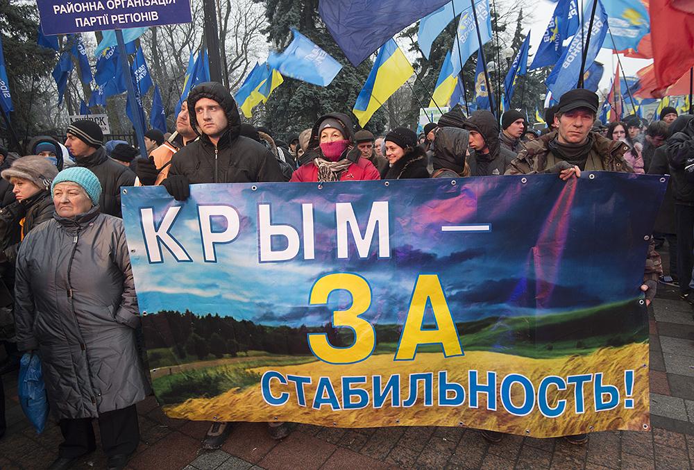 Крым, полуостров