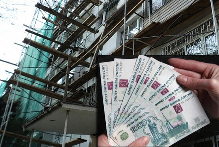 Заксобрание Вологодской области утвердило сроки сборов на капремонт