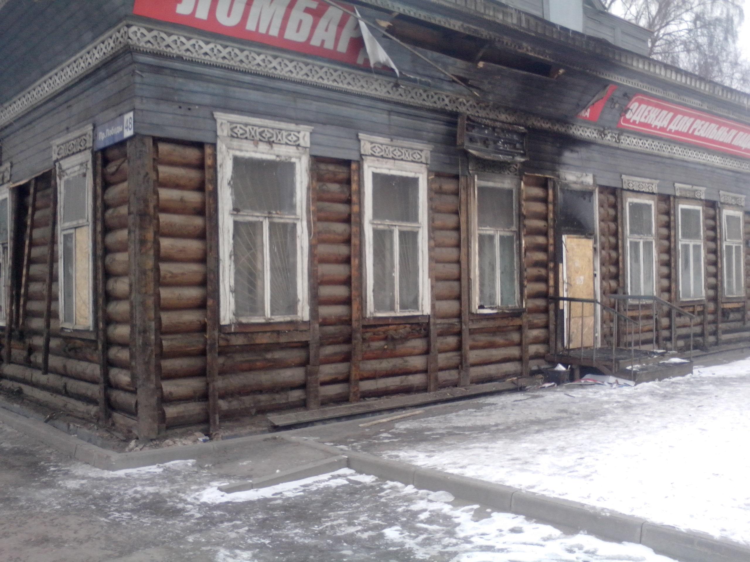 В Вологде разбирают старинный дом
