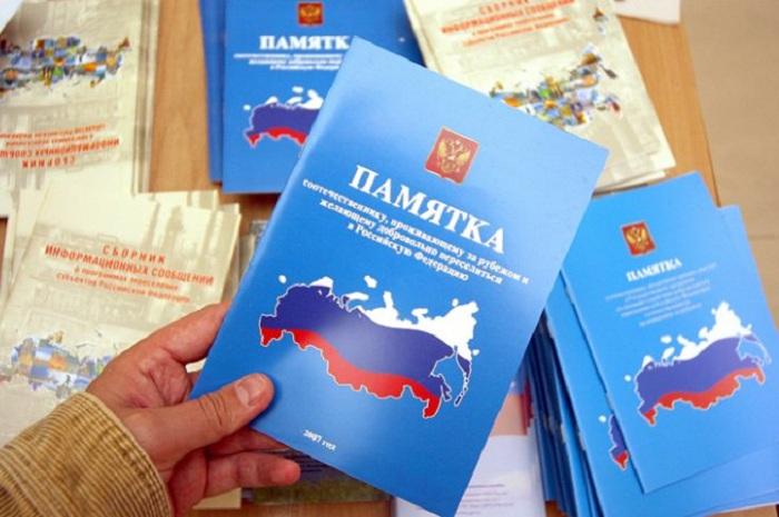 Вологодская область готова принять соотечественников с Украины