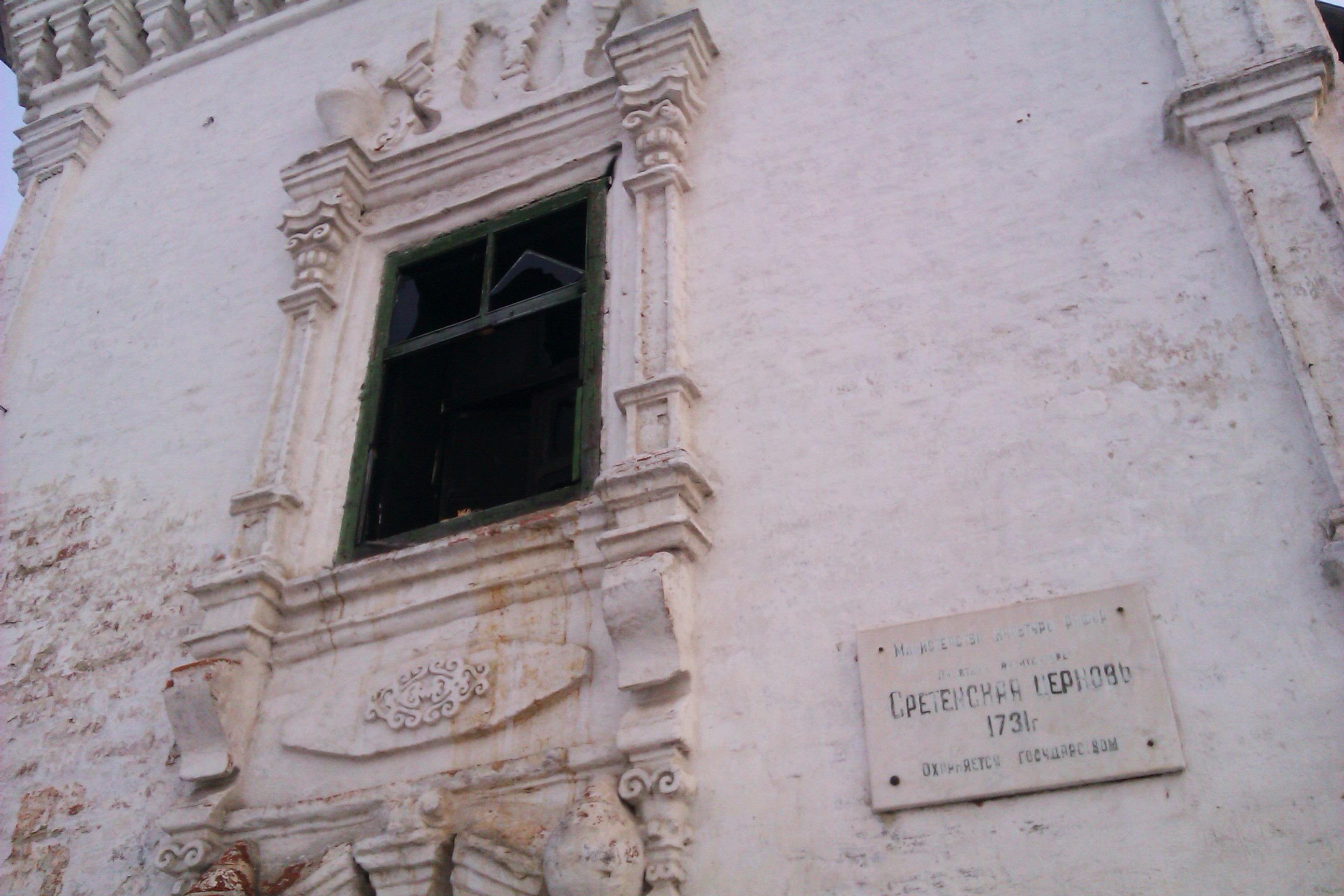 В Вологде хотят восстановить 30 церквей