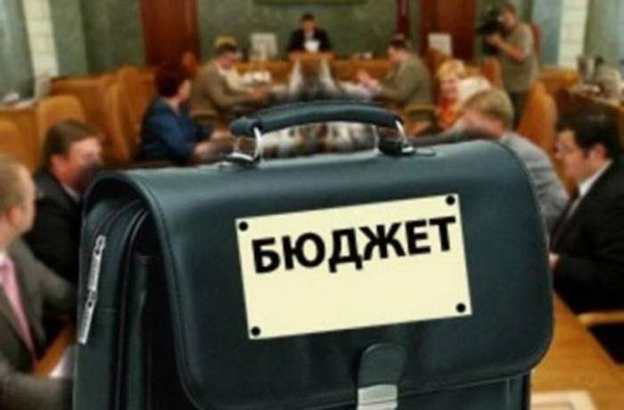 Дефицит бюджета Вологодской области сократился на треть