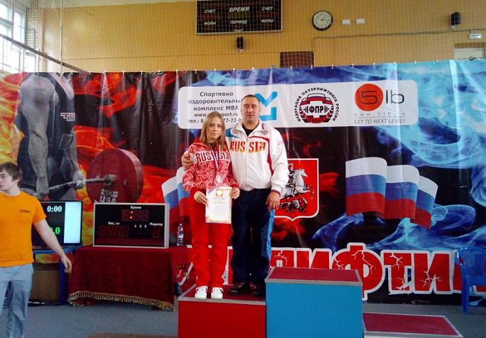 Череповчанка завоевала серебряную медаль на Первенстве Федерации пауэрлифтинга России