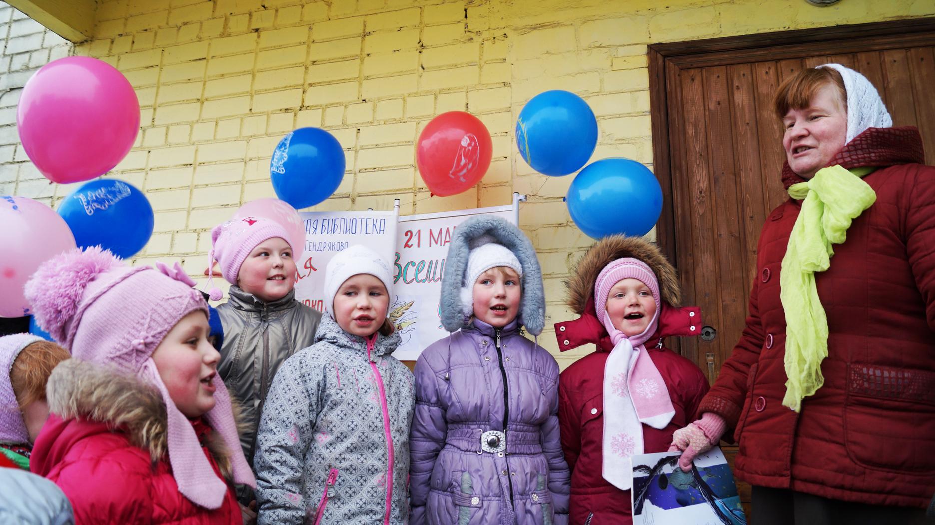 Акция «поэзия в шоколаде» прошла на улицах Вологды