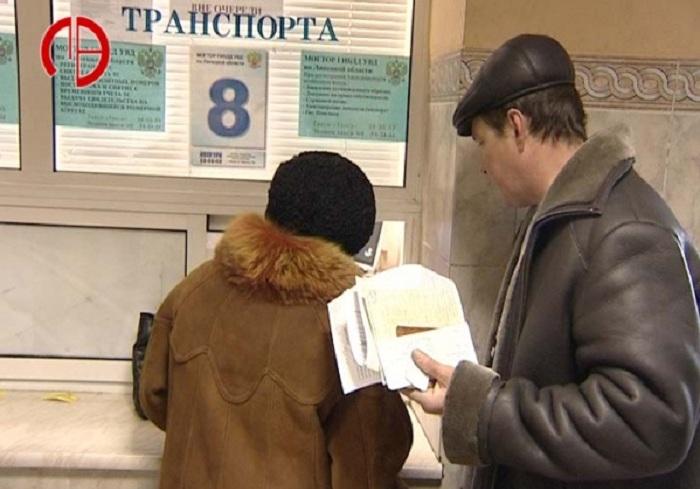 С 1 июля госпошлины в России могут подорожать в два раза